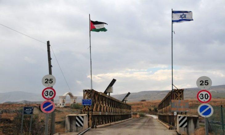 إسرائيل تطلب من الأردن التشاور حول أراضي الباقورة والغمر