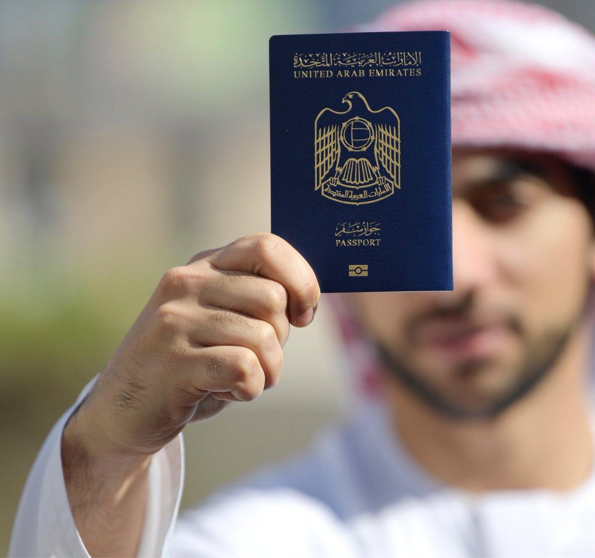 جواز السفر الإماراتي ضمن أقوى 9 جوازات عالمياً