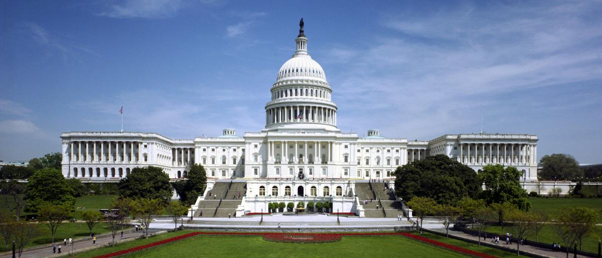 الكونجرس يعارض صفقة سلاح للإمارات