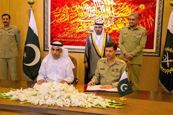 الإمارات تقدم 200 مليون دولار لمشاريع في باكستان