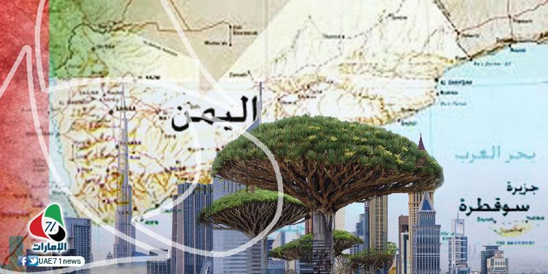 أبوظبي تشرع في إنشاء قاعدة عسكرية في سقطرى