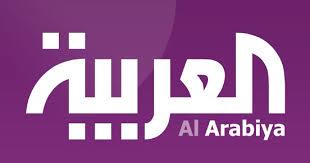 مغردون أمنيون محسوبون على أبوظبي يهاجمون قناة العربية ويشتمونها