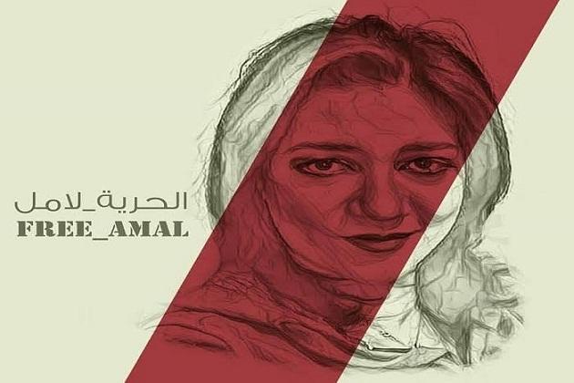 مصر.. السجن سنتين لناشطة انتقدت سكوت السلطات على جرائم التحرش