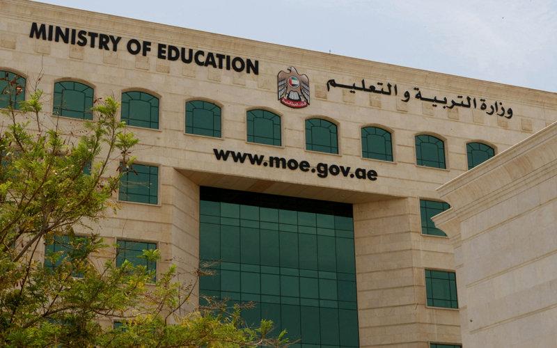إصابة 33 طالبا وطالبة في مدرستين بالعين بحالات تسمم