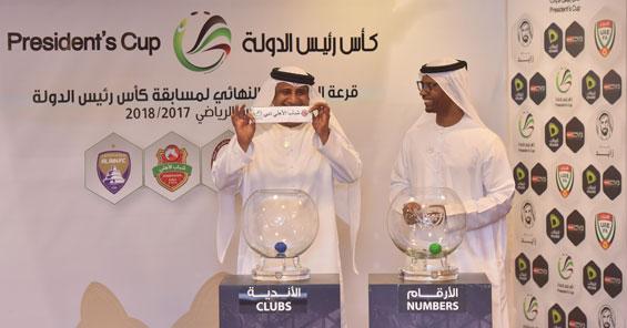 كأس رئيس الدولة: العين أمام شباب الأهلي والوصل يلاقي الوحدة