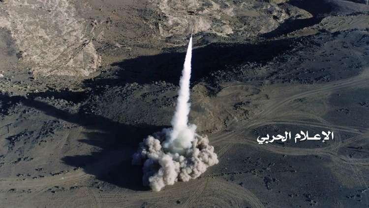السعودية تدمر صاروخ حوثي جديد في سماء جازان