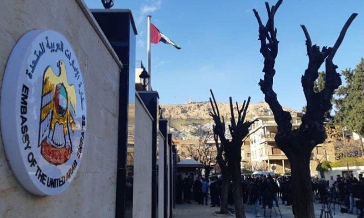 بعد افتتاح سفارة الإمارات.. إخوان سوريا يعتبرون ذلك دعما للإرهاب