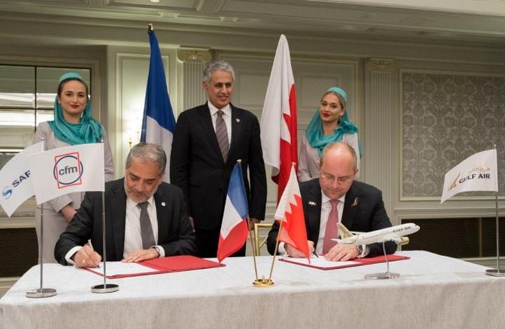 البحرين توقع 12 اتفاقية تفاهم مع شركات فرنسية بملياري دولار