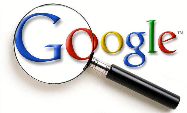 الاتحاد الأوروبي يغرم جوجل 1.68 مليار دولار