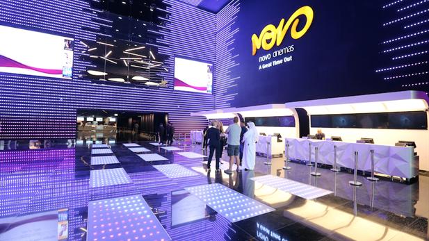 رويترز: القطرية تخطط لبيع «نوفو سينماز» بالإمارات والبحرين