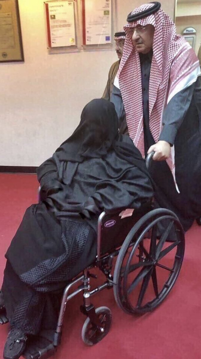 وفاة والدة ولي العهد السعودي السابق محمد بن نايف