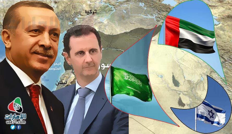 مزاعم بخطة إماراتية إسرائيلية لإعادة تأهيل بشار الأسد ومعاداة تركيا