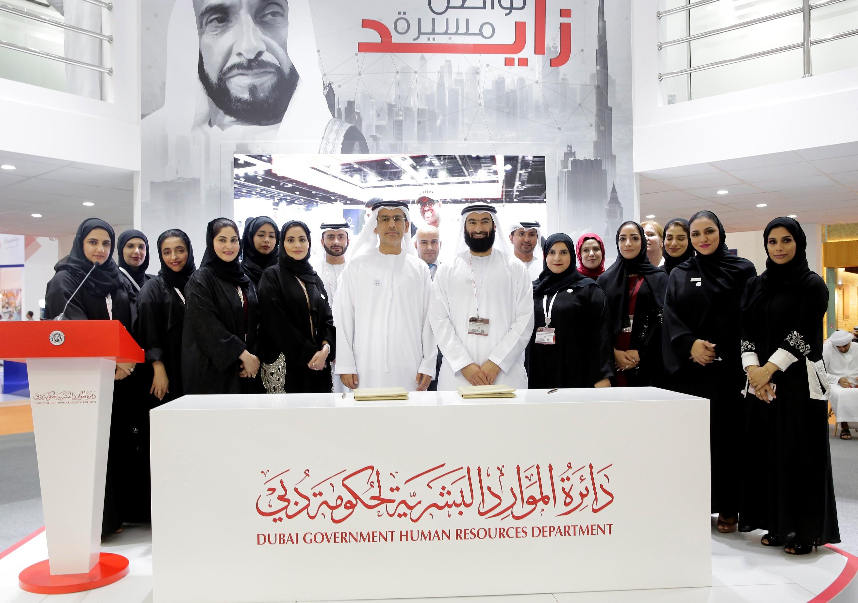 3 أيام إجازة عيد الأضحى لموظفي حكومة دبي