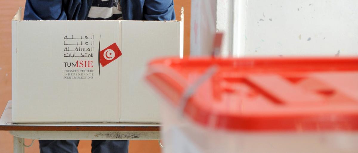 هيئة الانتخابات في تونس ترفض أكثر من نصف ترشحات الرئاسة