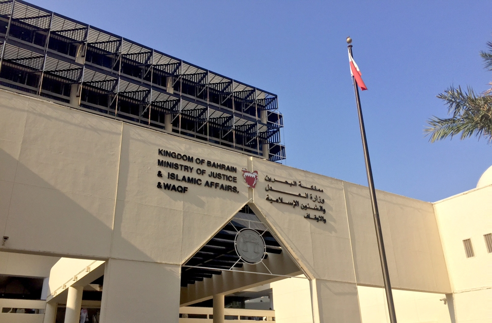 السلطات البحرينية تصدر أحكاماً بسجن 167 معارضاً