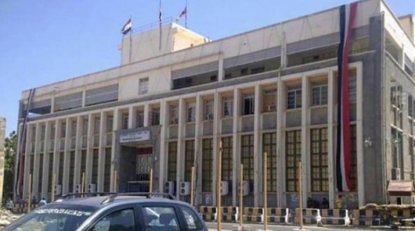 المركزي اليمني ينفي تأجيل الوديعة السعودية أو نقل مقره إلى الأردن