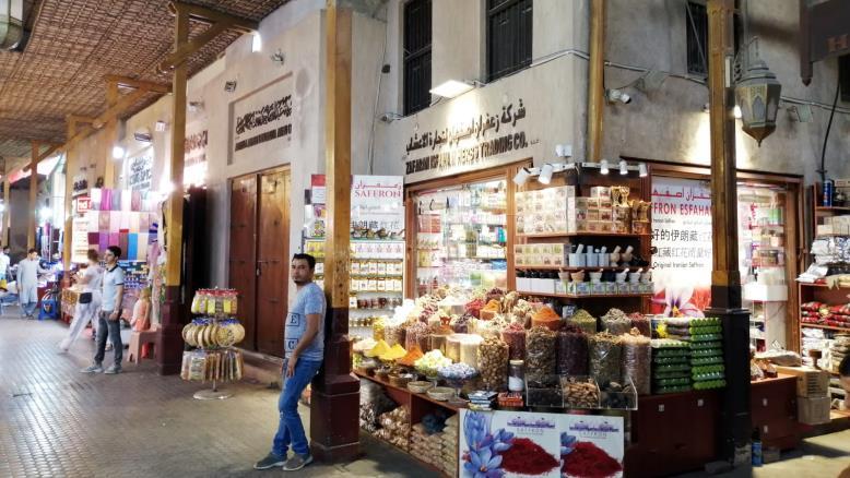 إحصاءات إيرانية تكشف ازدهار العلاقات مع أبوظبي و تطبيع اقتصادي متسارع