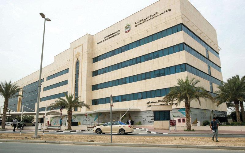 «صحة أبوظبي» تحدد 8 خطوات لتصديق الشهادات المرضية طويلة الأمد