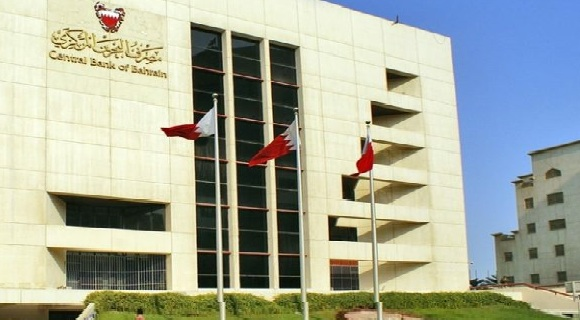 البحرين تبيع صكوكًا دولية بقيمة مليار دولار