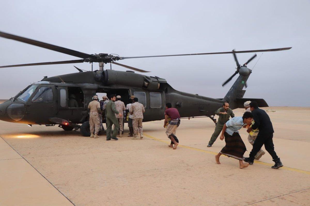 اليمن.. إجلاء 300 أسرة بـالمهرة عبر المروحيات جراء إعصار لبان