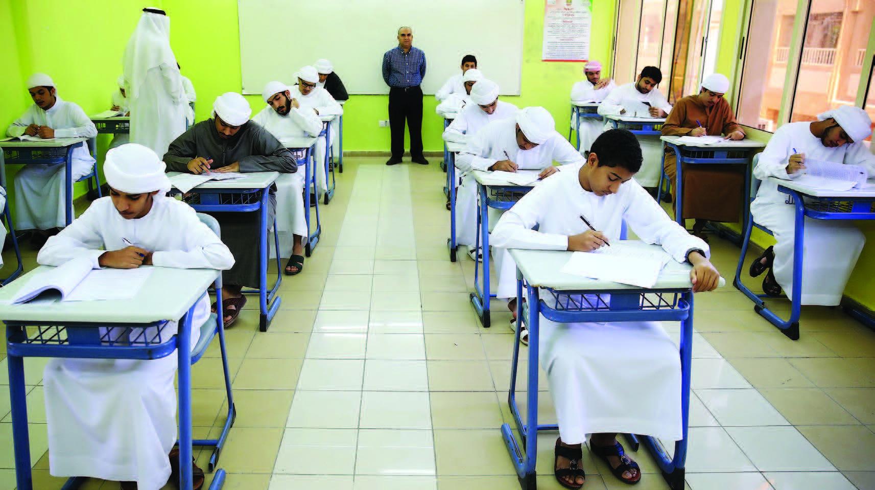 التربية تعلن جداول امتحانات نهاية العام الدراسي لكل الصفوف