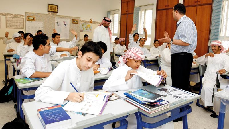 التربية تعلن نتائج الثاني عشر في المسارين العام والمتقدم