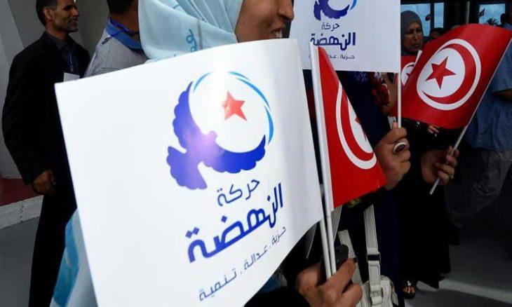 تونس.. النهضة تدعو إلى حوار اقتصادي واجتماعي