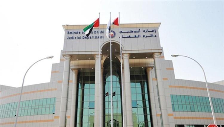 النيابة العامة للدولة تحيل جاسوساً أجنبياً إلى المحاكمة العاجلة