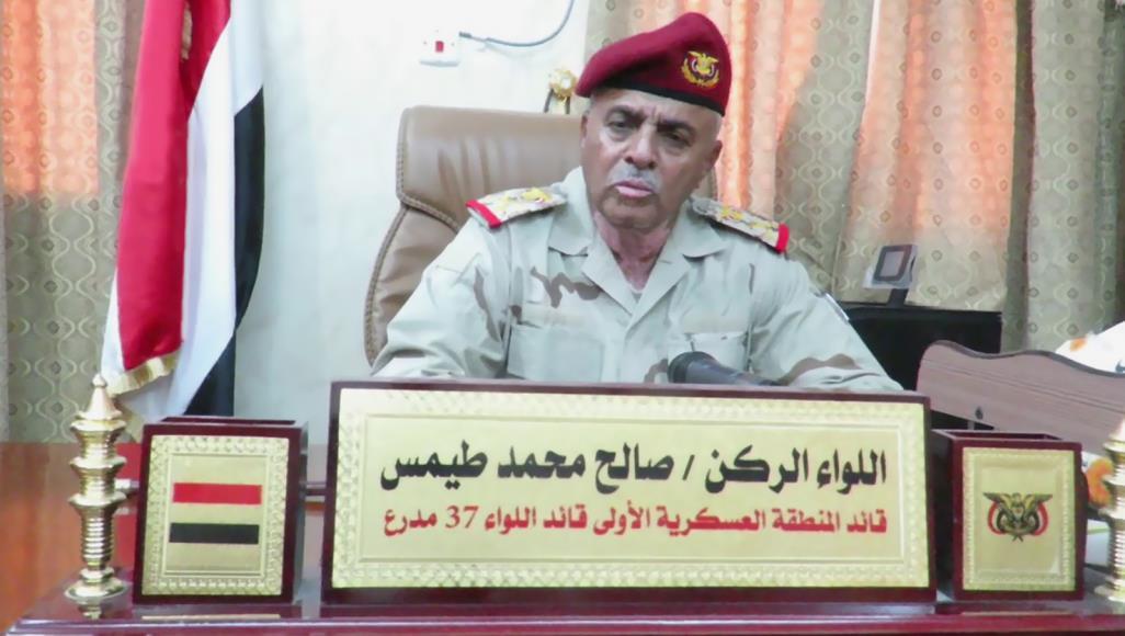 لواء يمني يتوعد الموالين للإمارات: سنتصدى للعبث بأمن وادي حضرموت