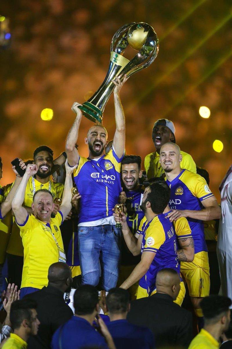 النصر يتوج بطلًا للدوري السعودي للمرة الثامنة في تاريخه