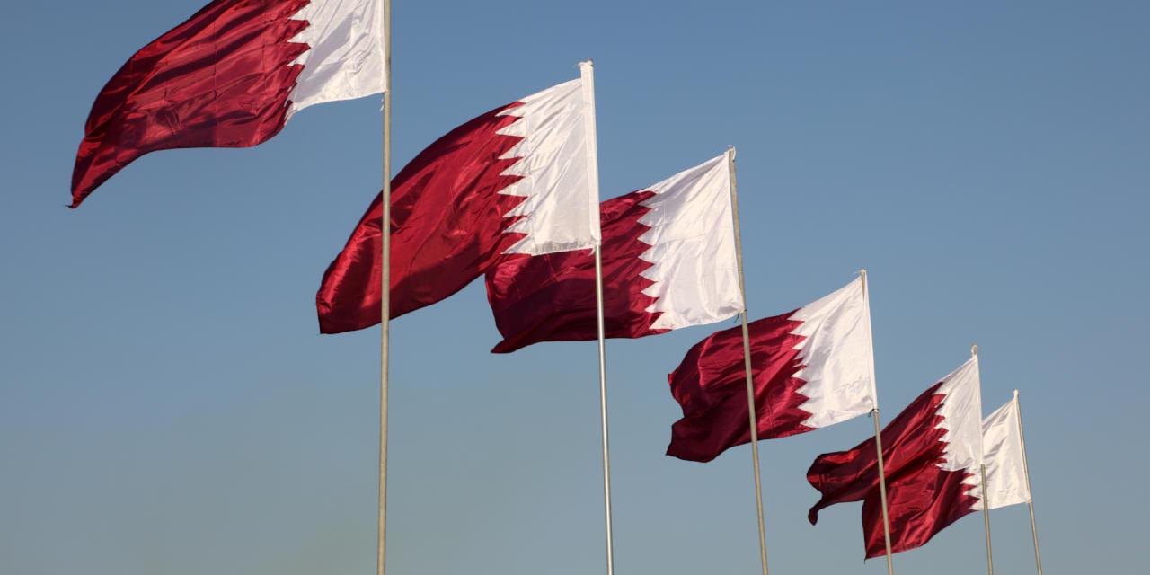 قطر ترفع دعوى قضائية بأمريكا ضد مسيئين لشركاتها