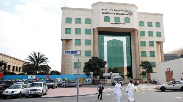 التربية تفتح التسجيل في مسابقة الإمارات للشاب حتى 10 أكتوبر
