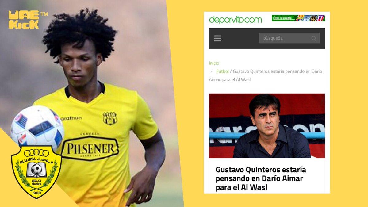 صحيفة إكوادورية:  مدرب الوصل الجديد يطلب التعاقد مع المدافع الدولي  آيمار