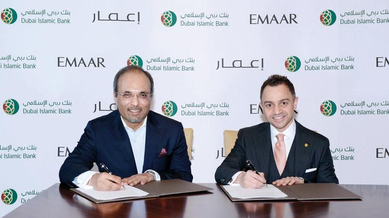 «إعمار» و«دبي الإسلامي» يطلقان برنامج تمويل سكني
