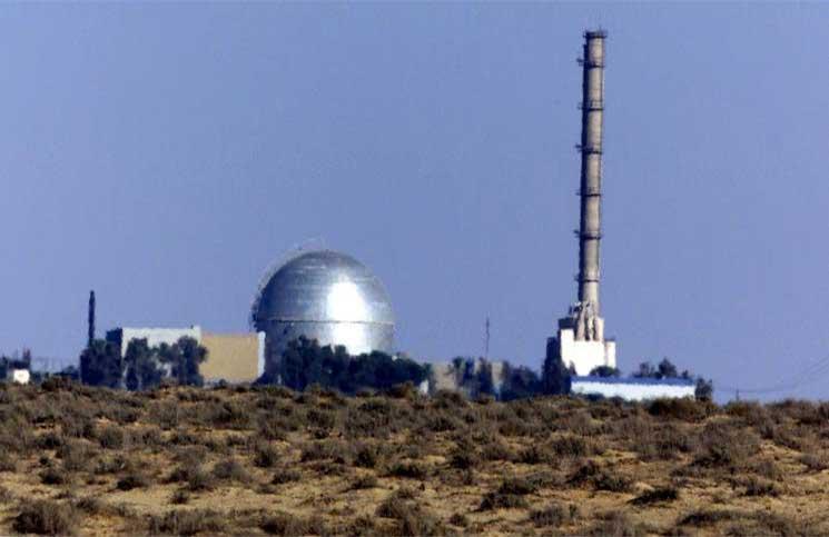 تسرّب نفايات نووية خطيرة من مفاعل ديمونا الإسرائيلي