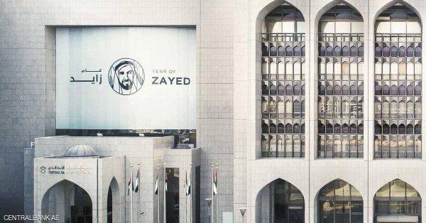 رسمياً.. إطلاق مشروع سعودي إماراتي لإصدار عملة رقمية مشتركة