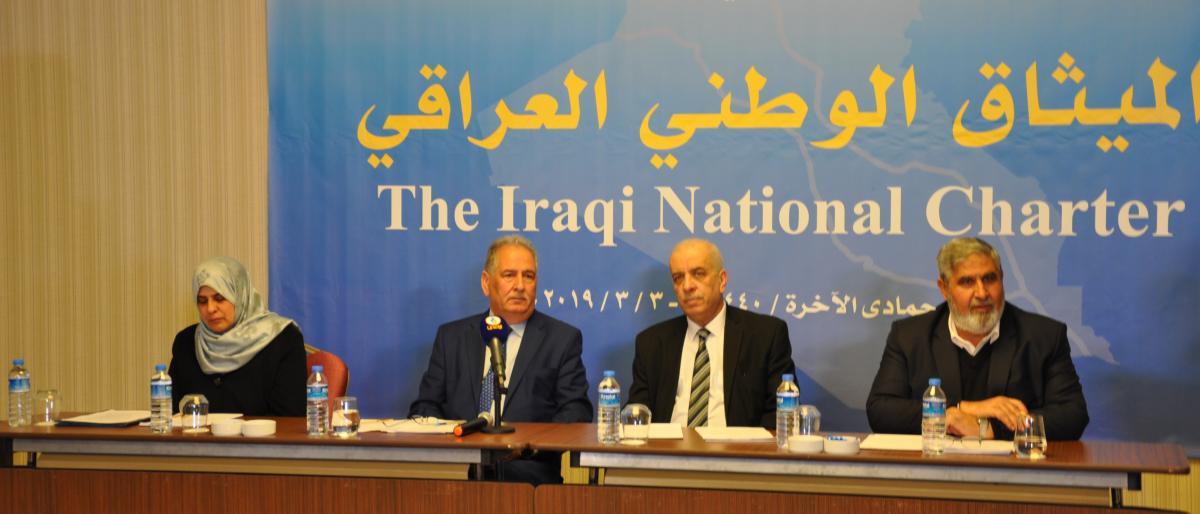 قوى عراقية توقع ميثاقاً وطنياً في إسطنبول