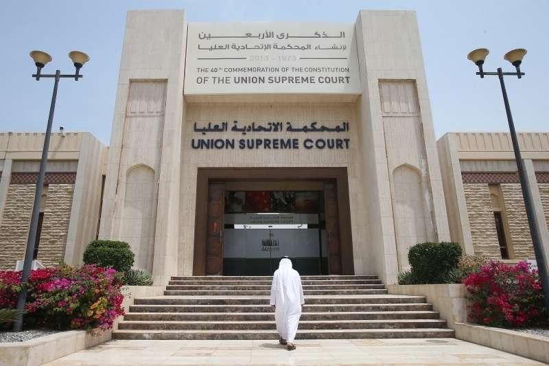 السجن 15 عاماً لمواطن أمدّ دولة أجنبية بمعلومات عسكرية