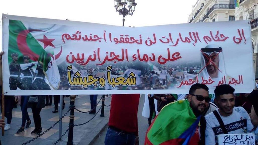 جزائريون يرفضون ما يصفونه  تدخل أبوظبي في بلادهم