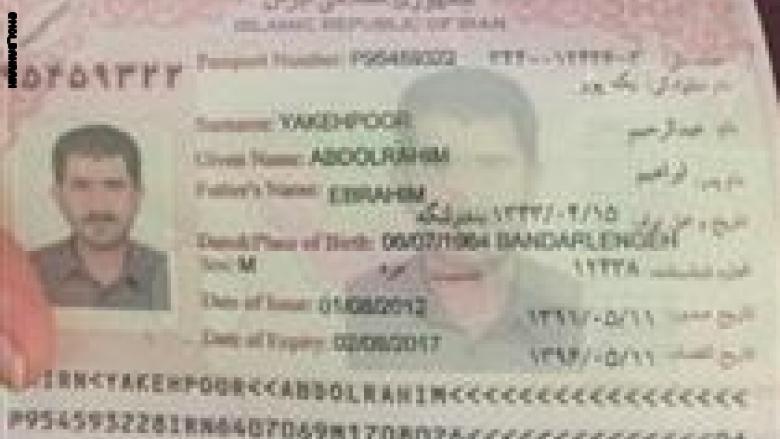 البحرين تنشر صورا لإيرانيين دخلوا بوثائق سفر آسيوية وأسماء غير حقيقية