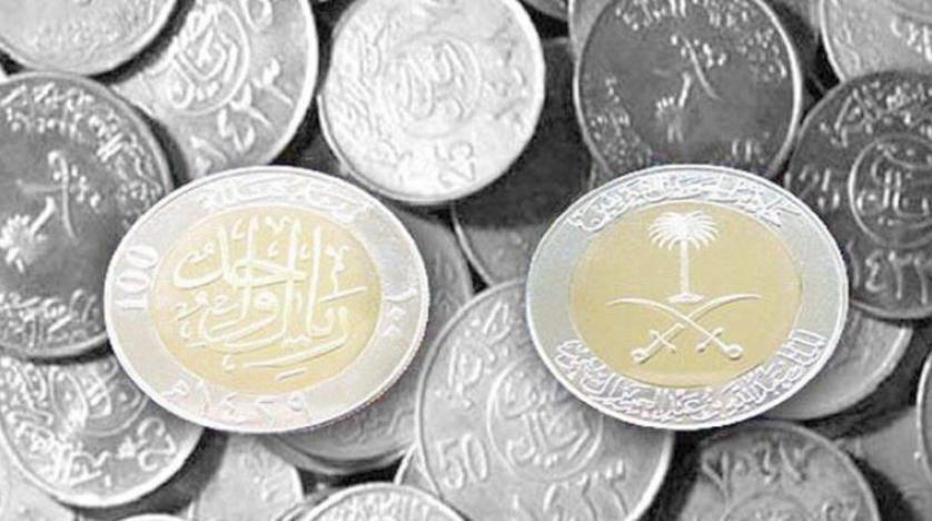 السعودية تبدأ اليوم تداول الريال المعدني بدلاً من الورقي