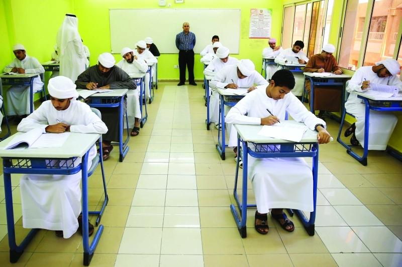 التربية تحدد 9 محظورات تتضمن الحرمان من الامتحانات