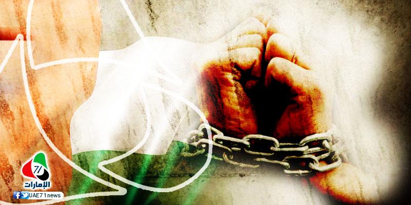 هيومن رايتس ووتش تصف الإمارات بأنها دولة لا تحترم القانون!