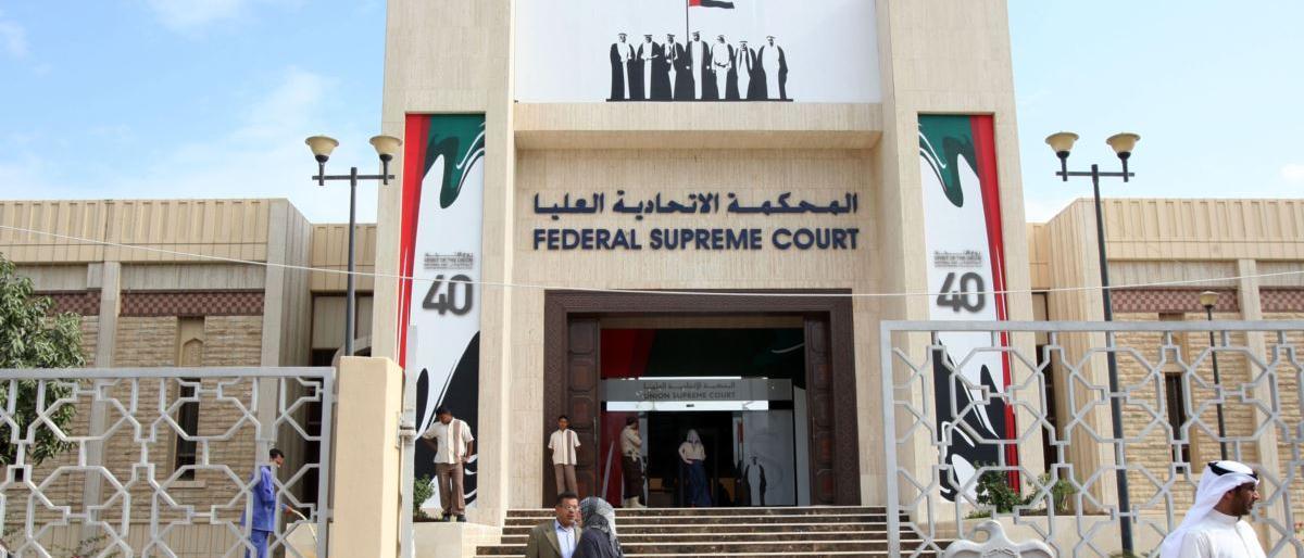العفو الدولية تنتقد أحكاما على لبنانيين بالسجن في أبوظبي مدى الحياة