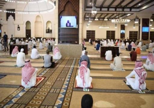 بعد يومين من إلغائه.. السعودية تعيد تطبيق التباعد بين المصلين في المساجد