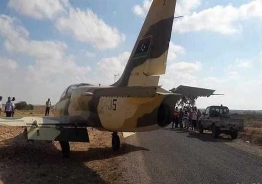 الوفاق الليبية تنفي علاقتها بالطائرة العسكرية الهابطة اضطراريا في تونس