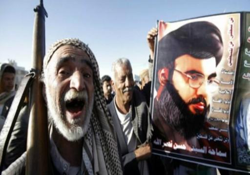الجبير: لن نسمح بـحزب الله جديد في اليمن