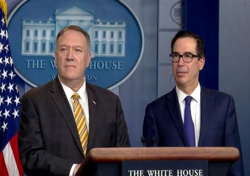 واشنطن تفرض عقوبات على 5 مسؤولين إيرانيين