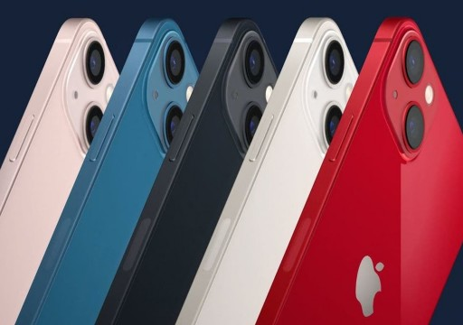 """""""آبل"""" تعلن عن """"آيفون 13"""" و""""iPad ميني"""" وساعة """"آبل ووتش 7"""""""