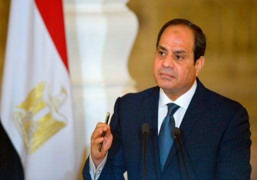 مصر.. حكومة السيسي تُنشئ صندوقاً يسهّل بيع شركات مملوكة للدولة